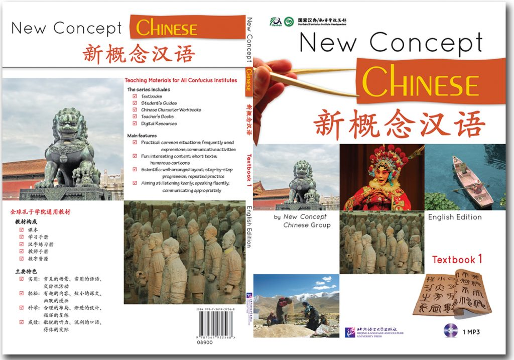 New Concept Cover Design. Art & Beyond won a competition to create a number of covers and trade show materials for presentation of the Chinese Educational books in UK and US for the Beijing Language and Culture University Press.